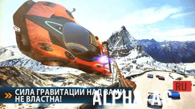 Взломанный Asphalt 8: Airborne