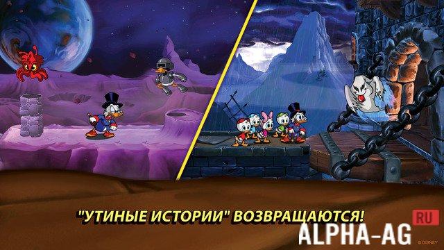 Скрудж Макдак Бесплатные Игры