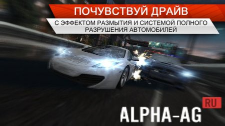 Взломанный Need for Speed Most Wanted