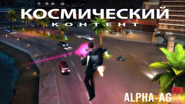 Gangstar vegas: mafia game: mega мод: скачать apk apk game.