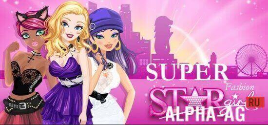 Скриншот Superstar Fashion Girl №1