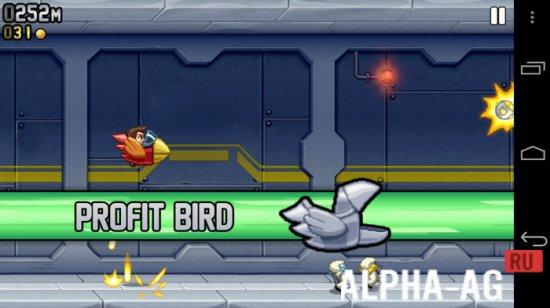 Скриншот Jetpack Joyride №3