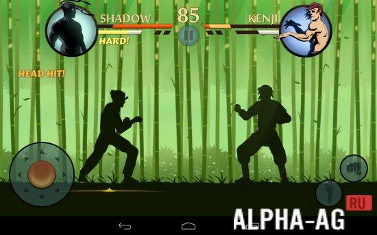 Шедоу файт 2 на андроид