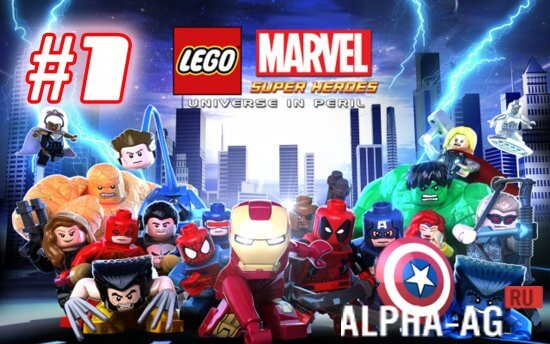 LEGO Marvel Super Heroes Скриншот №1