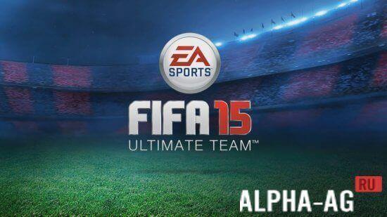 FIFA 11: Совет (взлом карьеры на деньги)