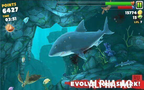 Hungry Shark Evolution Скриншот №2