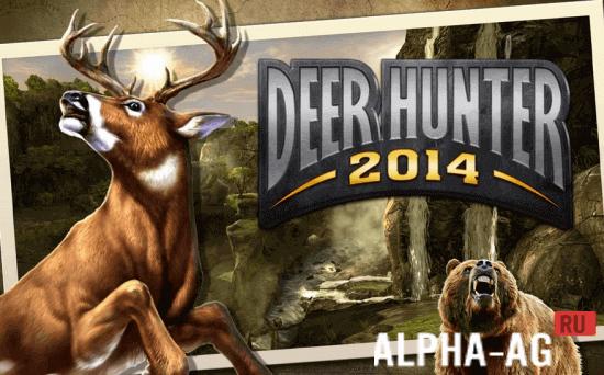 скачать охота 2014 через торрент