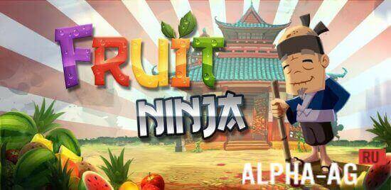 Fruit ninja for samsung galaxy s 2018 – free download games for.