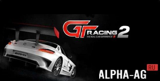 Gt racing 2 скачать с модом игру на андроид.