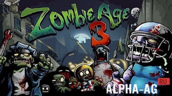 Скачать игры взломанные про зомби
