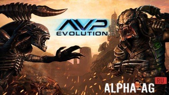 Avp evolution скачать игру