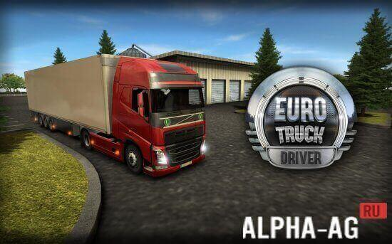 Скачать игру euro truck driver