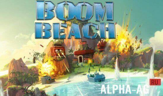 Бум бич столкновение кланов видео игра викия столкновение кланов.