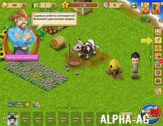 Скачать чит на игру территория фермеров в одноклассниках.