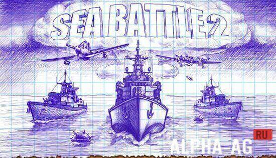 Скриншот Sea Battle 2 №1