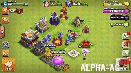 Приватный сервер tripgames — clash of clans | goldclan. Ru.