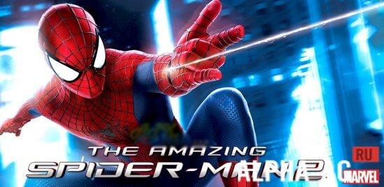 Скачать на андроид новый человек паук 2.