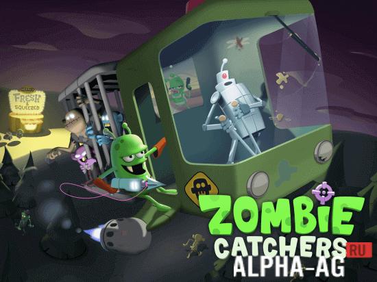 Скриншот Zombie Catchers №1