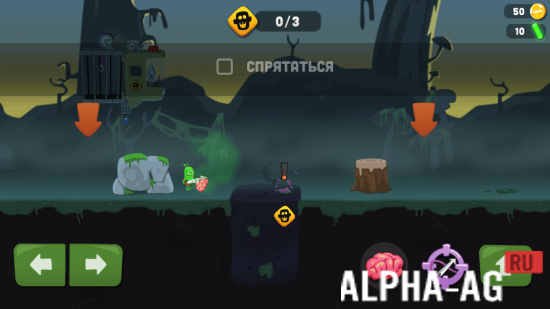 Скриншот Zombie Catchers №3
