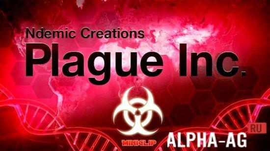 скачать игру Plague Inc на андроид - фото 3