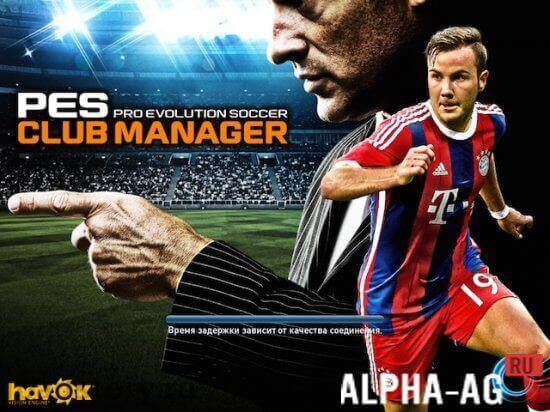 CLUBIC 08 TÉLÉCHARGER FIFA