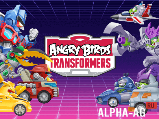 Скриншот Angry Birds Transformers №1