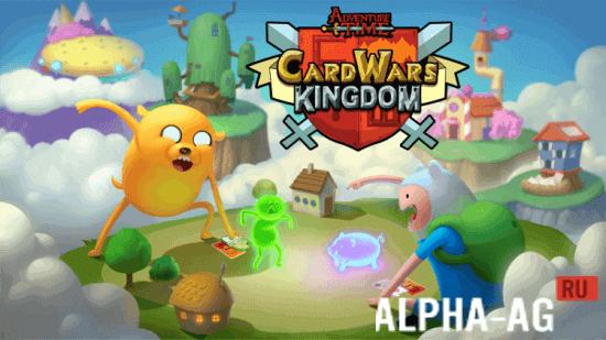 Скачать Игру Королевство Карточных Войн