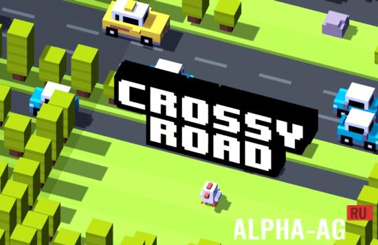Crossy Road Скачать Игру На Андроид - фото 9