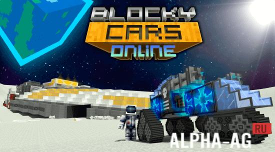Скачать игру blocky cars