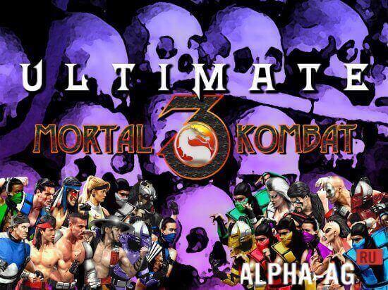 Mortal kombat 3 ultimate (мортал комбат 3 ультиматум) скачать на.