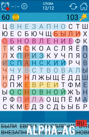 Скачать игру буквы на андроид