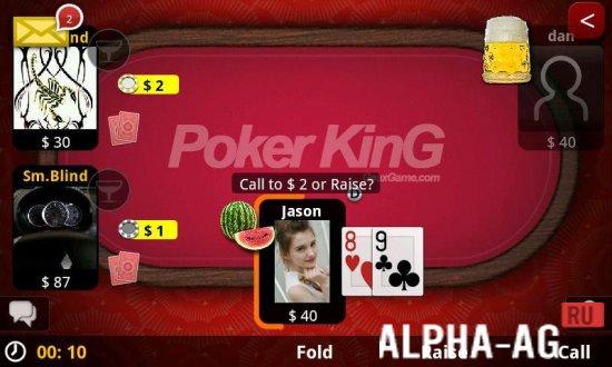 скачать король покера 1