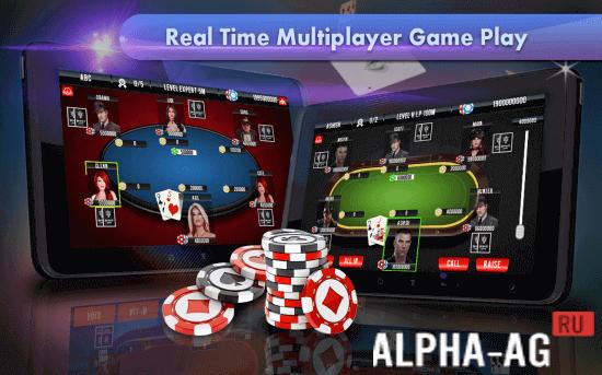Покер скачать на андроид бесплатно на русском.