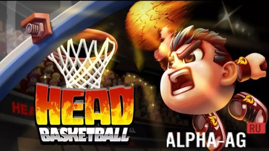 Скриншот Head Basketball №1