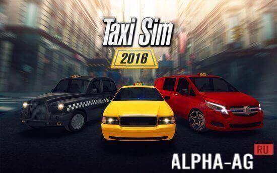 Крутой симулятор такси на андроид/taxi simulator обзор такси игры.
