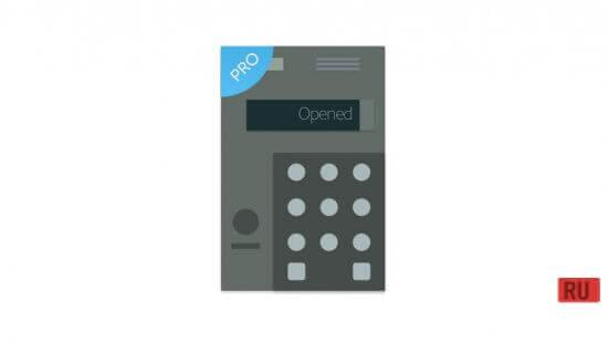 Скачать приложение домофон на андроид