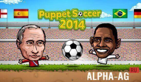 Puppet Soccer 2014 - скачать взломанную игру на монеты и кристаллы 934c7e88db7