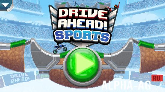 скачать игру Drive Ahead Sports - фото 4