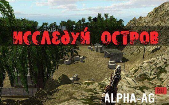 Выживание на острове survival island v1. 3 » все для кпк и.