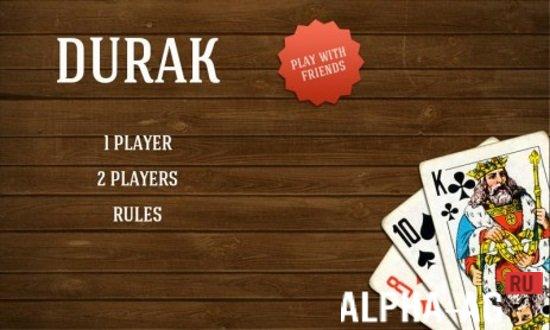 Скачать азартные игры на раздевание
