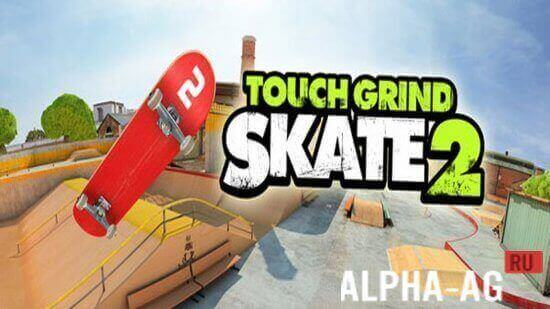 touchgrind skate 2 скриншот №1