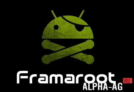 Скачать На Андроид Программу Framaroot На Андроид - фото 7