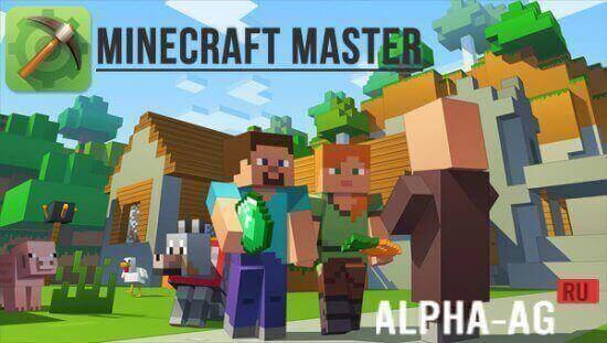 Masterbuilder arena ○ +download ○ [minecraft] 1080p ○ simmickie.