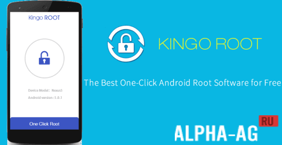 Скачать kingroot 5. 3. 0 rus для android – root в один клик!