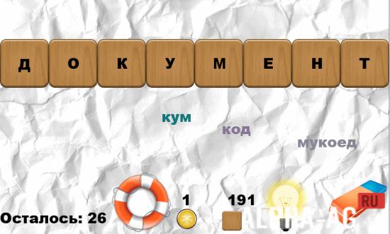 Скачать игру на компьютер слова из слов