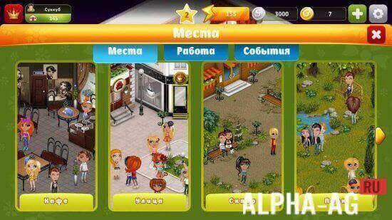 скачать игру аватария на андроид на телефон - фото 11