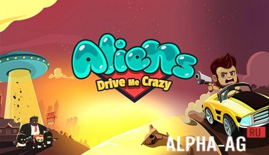 Скриншот Aliens Drive me Crazy №1