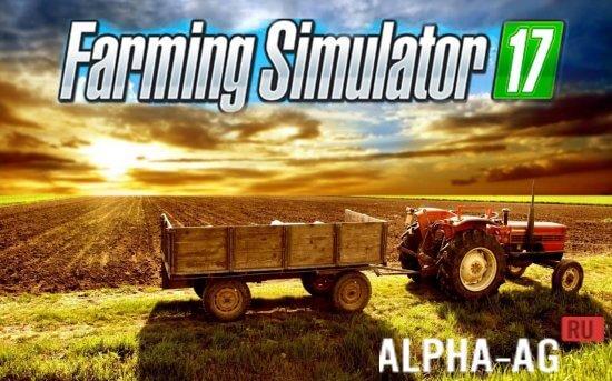 скачать на андроид фермер симулятор 2017 - фото 10