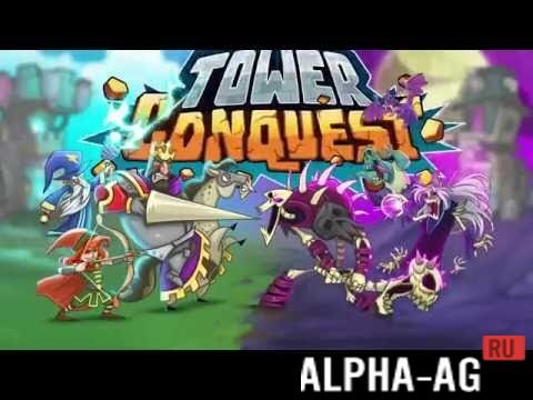 tower conquest Скриншот №1