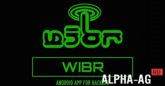 Скачать Программу Wibr На Андроид Бесплатно На Русском Языке - фото 10